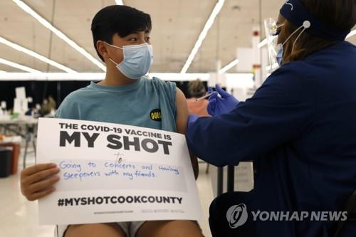 코로나19 백신 접종 장려 팻말 들고 백신 맞는 미 청소년