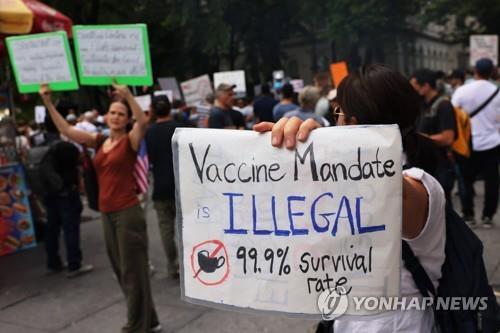 9일(현지시간) 미국 뉴욕에서 시 정부의 코로나19 백신 의무화 조치에 항의하는 시위대가 시위를 벌이고 있다. [AFP=연합뉴스]