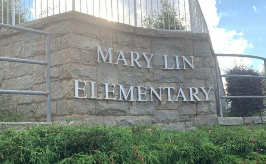 매리 린 초등학교