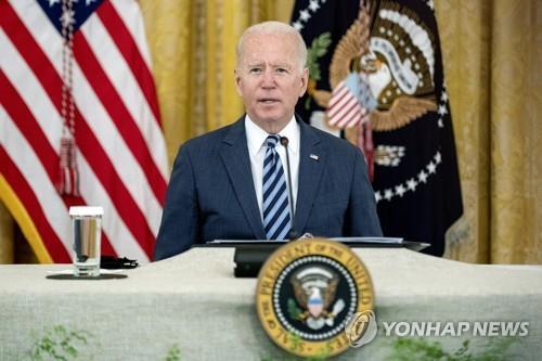 회의 주재하는 바이든 대통령