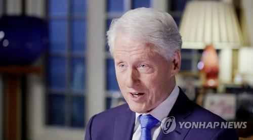 빌 클린턴 전 대통령