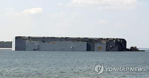 2019년 9월 미 동부 해안서 전도 사고 당한 골든레이호 [연합뉴스 자료사진]