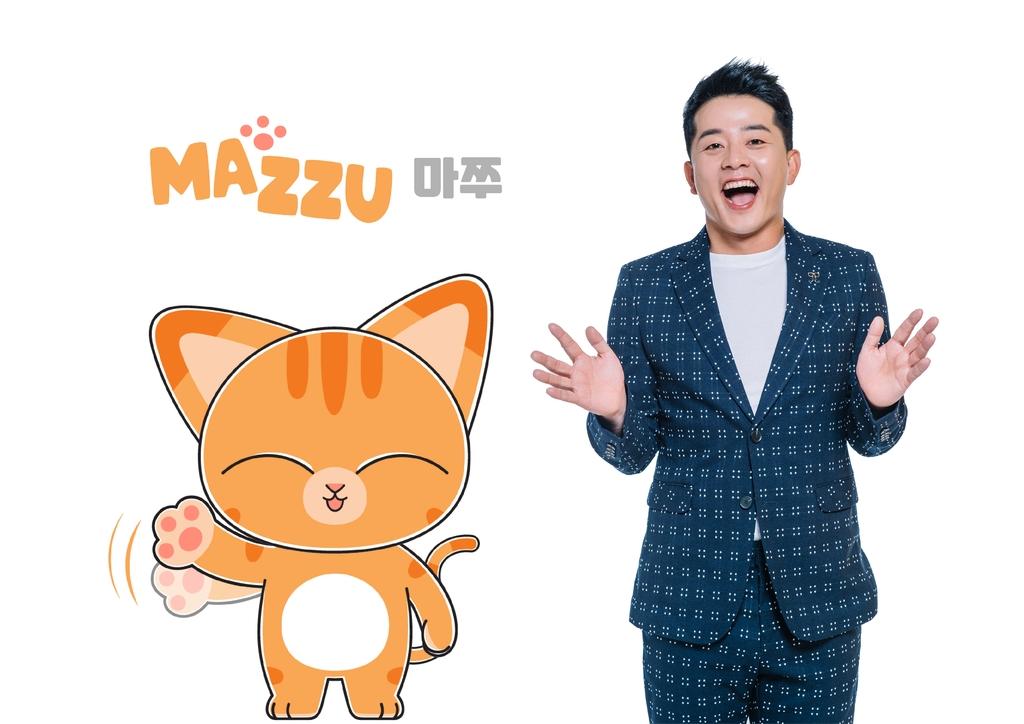 개그맨 김준호가 론칭한 고양이 캐릭터 '마쭈'(MAZZU)