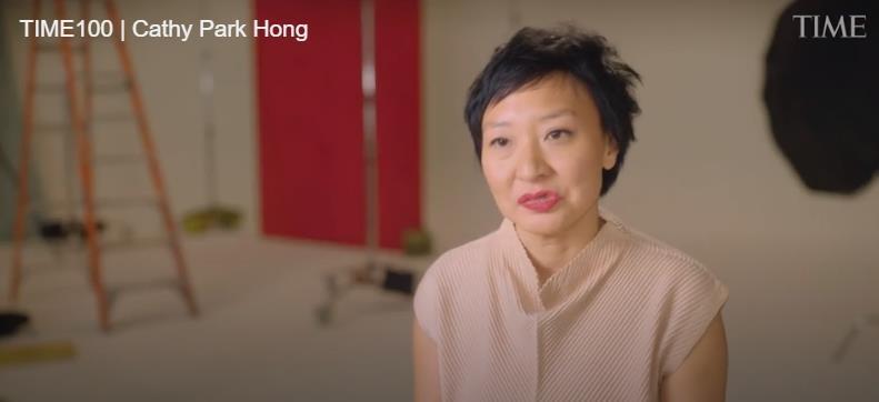 타임지 가장 영향력 있는 100인에 선정된 한인 2세 작가 캐시 박 홍씨