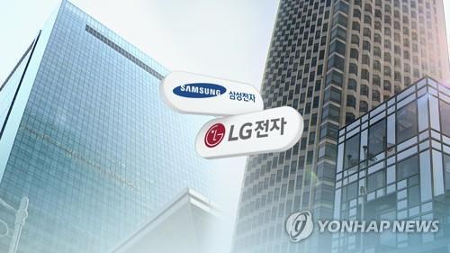 삼성전자와 LG전자[연합뉴스 TV 제공. 재판매 및 DB 금지]