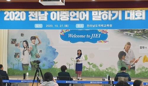 신안군가족센터, 전남 이중언어 대회 수상 휩쓸어 - 1
