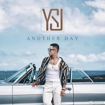 "La portada del último álbum de Steve Yoo ""Another Day"". (Foto de archivo)"
