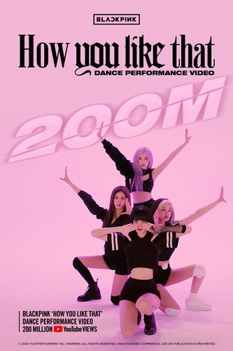 El vídeo de la coreografía de 'How You Like That' de BLACKPINK supera los 200 millones de visualizaciones en YouTube
