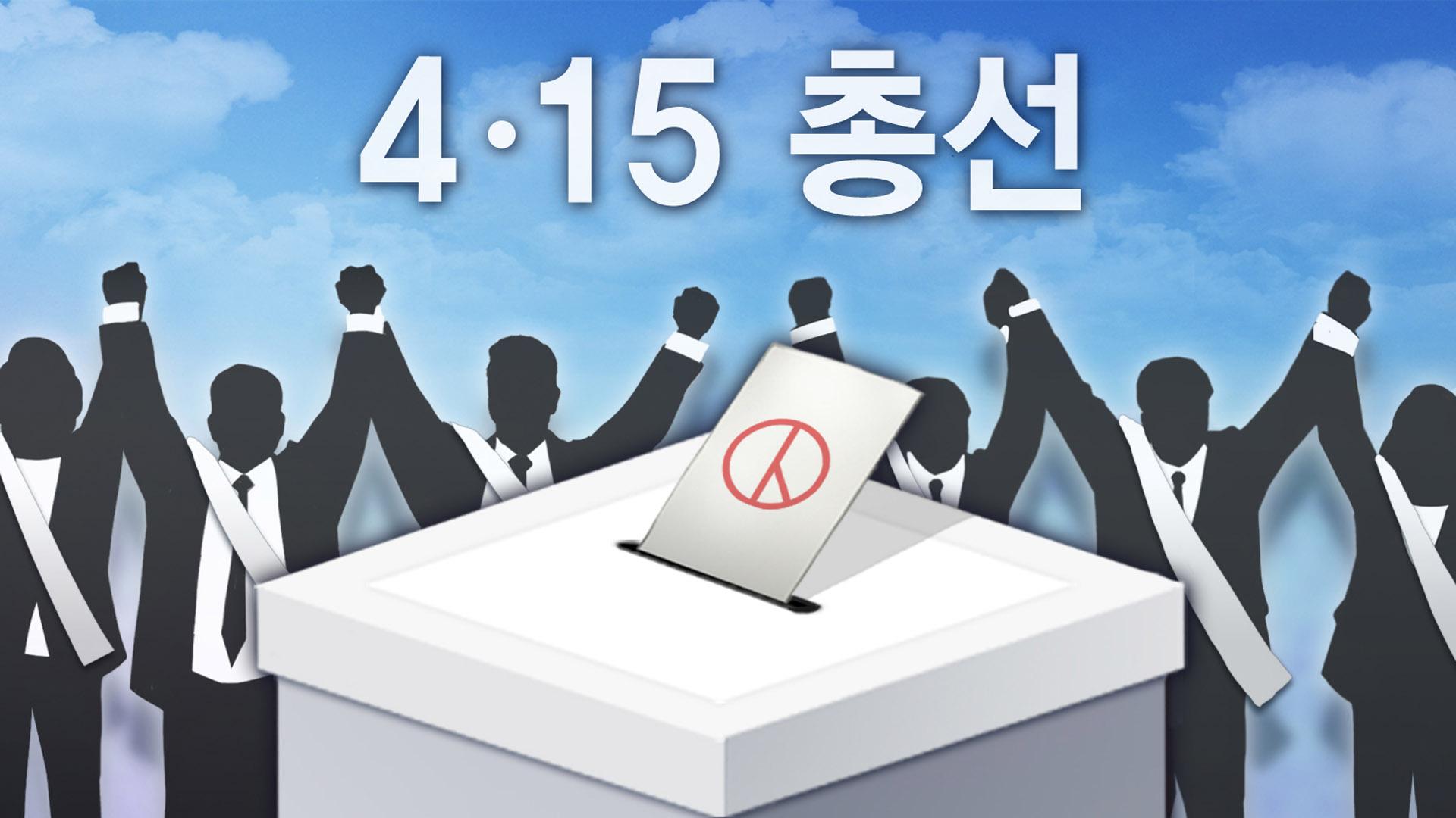 [이미지 제공=연합뉴스, 저작권자로부터 이미지 사용 허락을 받음]