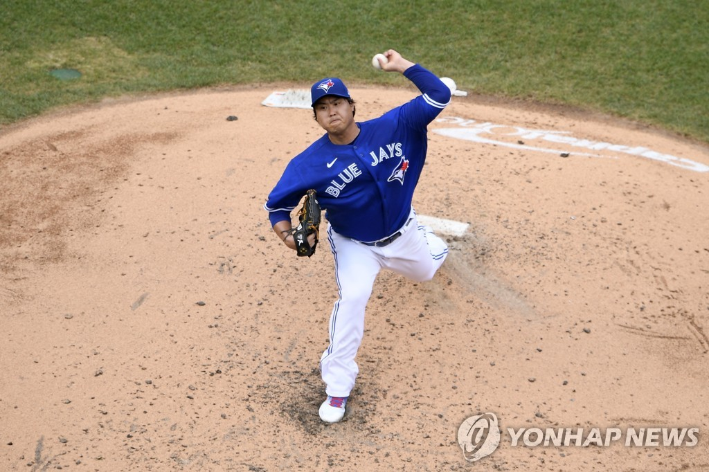 In this Associated Press photo, Ryu Hyun-jin of the Toronto Blue Jays pitches against the Washington Nationals in the top of the fourth inning of a Major League Baseball regular season game at Nationals Park in Washington on July 30, 2020. (Yonhap)