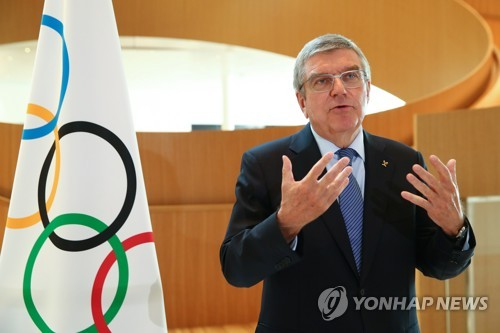 IOC President Thomas Bach named winner of Seoul Peace Prize