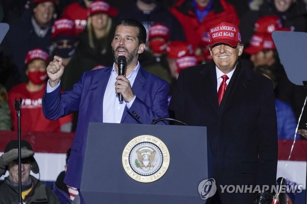 미국 대선 전날인 지난 2일 유세하는 도널드 트럼프 주니어(왼쪽)와 그의 아버지 도널드 트럼프 대통령 [AP=연합뉴스 자료사진]