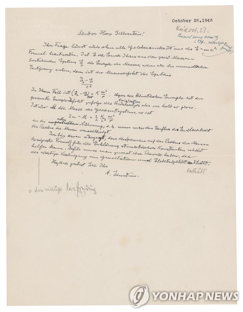 알베르트 아인슈타인이 직접 쓴 'E=mc²' 공식이 담긴 서한. [RR옥션/AP=연합뉴스. 재판매 및 DB금지]