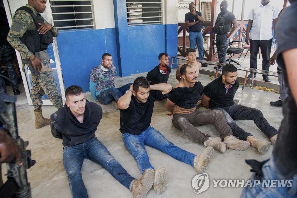 경찰에 체포된 아이티 대통령 암살 용의자들