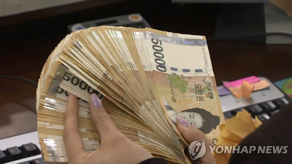 S. Korea's money supply accelerates in Oct. - 1