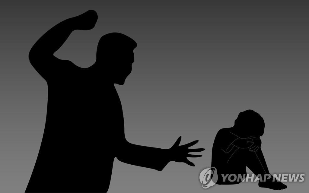 가정폭력(일러스트)