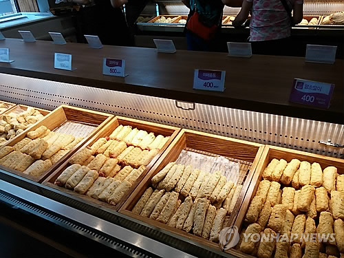 Ocean ministry wants new English name of Korean fish cakes