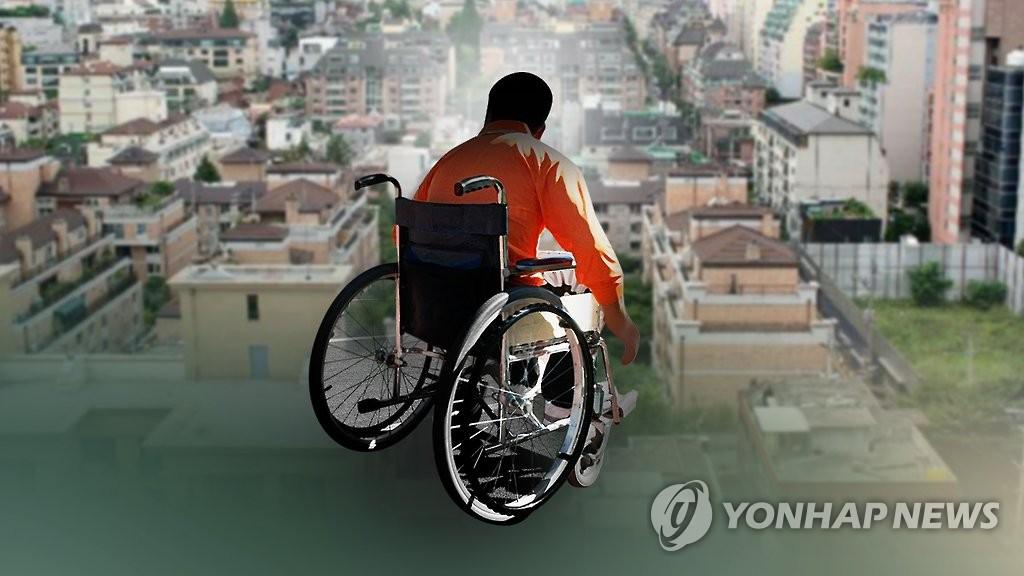 장애인(CG)