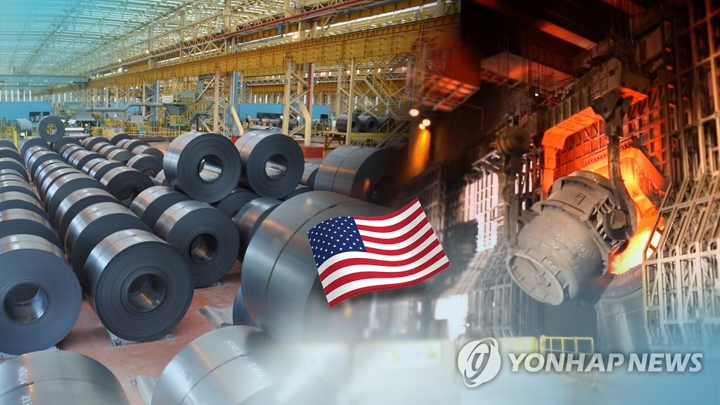 U.S. to further lower tariff on POSCO's cold-rolled steel: sources - 1