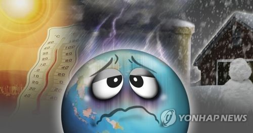 S. Korea drums up efforts to fight climate change