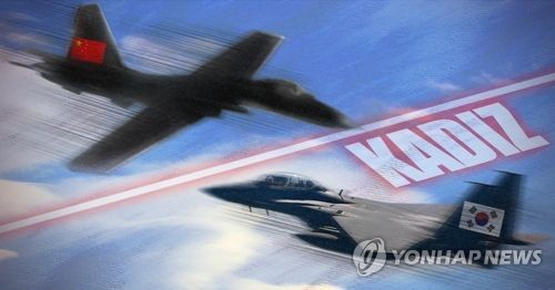 (LEAD) Chinese military plane enters S. Korea's air defense zone