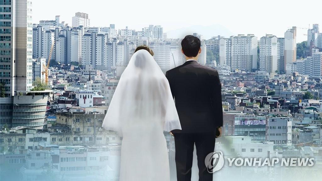 신혼부부 생애최초 주택 취득세 감면(CG)