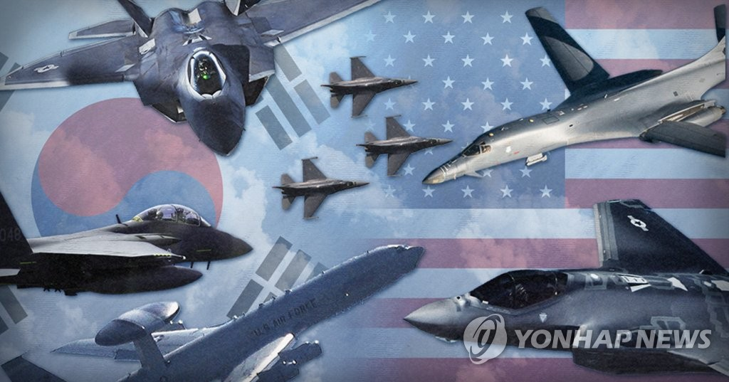 N. Korea blasts S. Korea for holding joint military drill with U.S. - 1