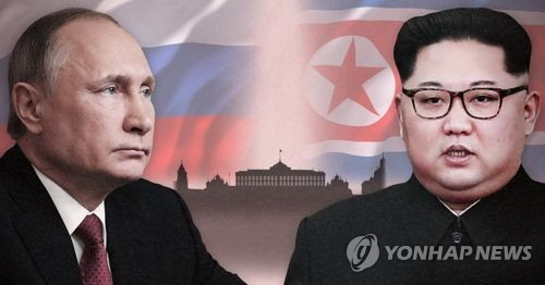 N.K. leader could hold first summit with Putin next week: sources
