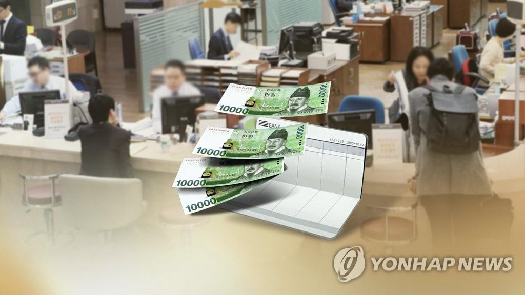 금융소득 5억원 초과 자산가 4천500명…25% 급증(CG)