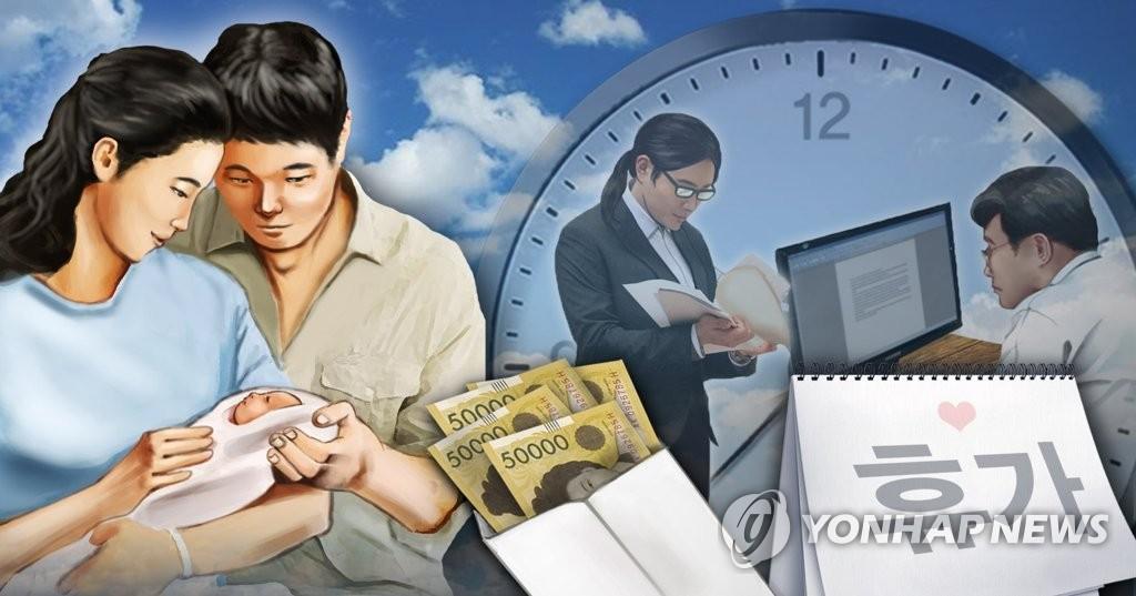 저출산대책ㆍ출산ㆍ육아(PG)