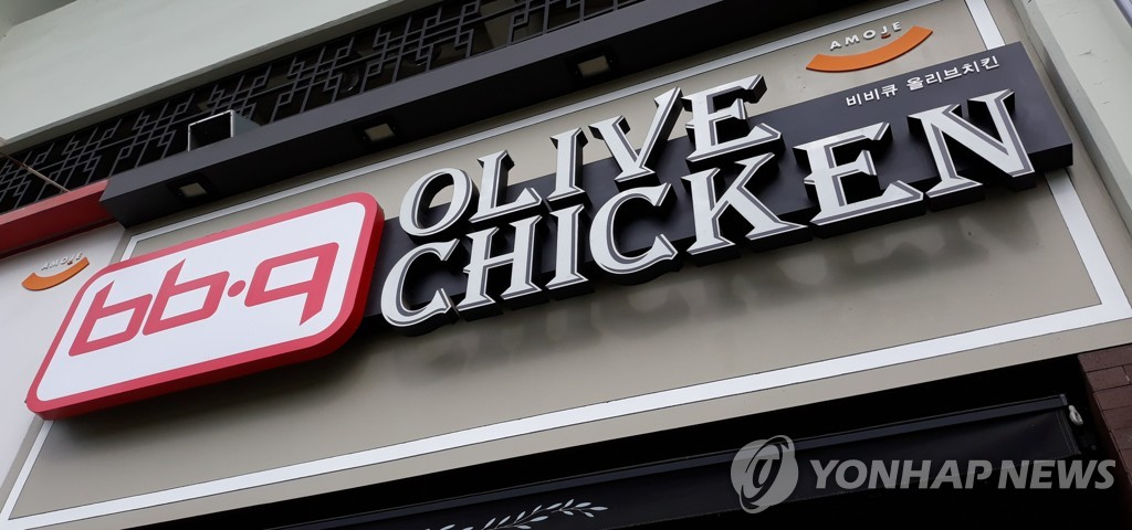 S. Korean chicken chain Genesis BBQ to donate 3 bln won to WFP