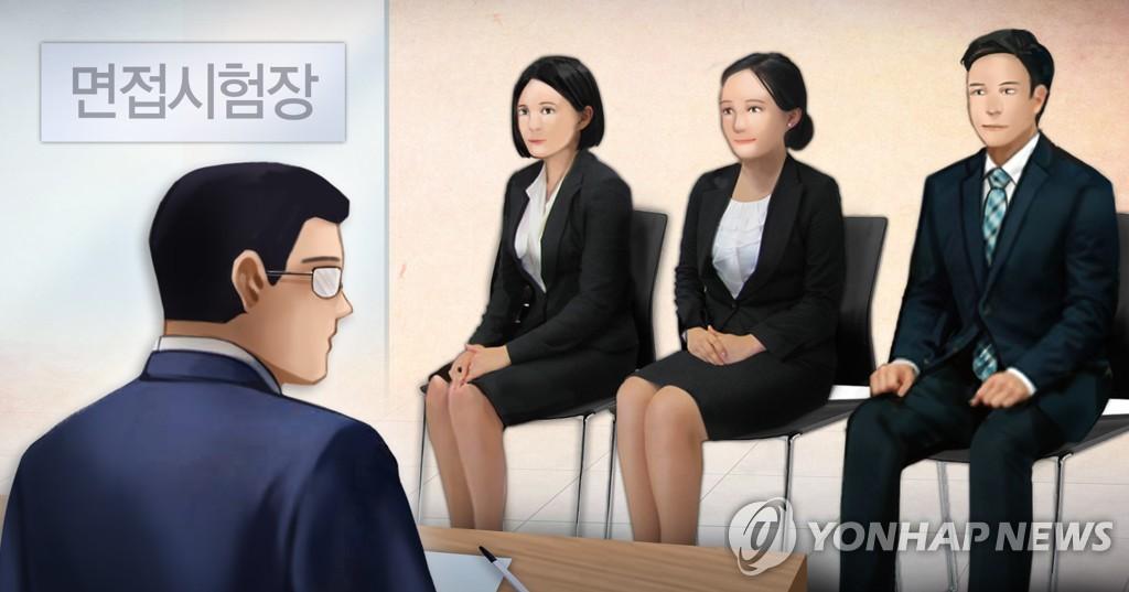 [정연주 제작] 일러스트