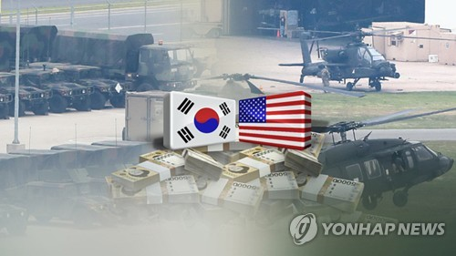 (2nd LD) S. Korea, U.S. hold 10th round of defense cost talks
