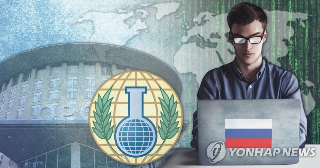 러시아_OPCW 및 전 세계 해킹 시도 (PG)