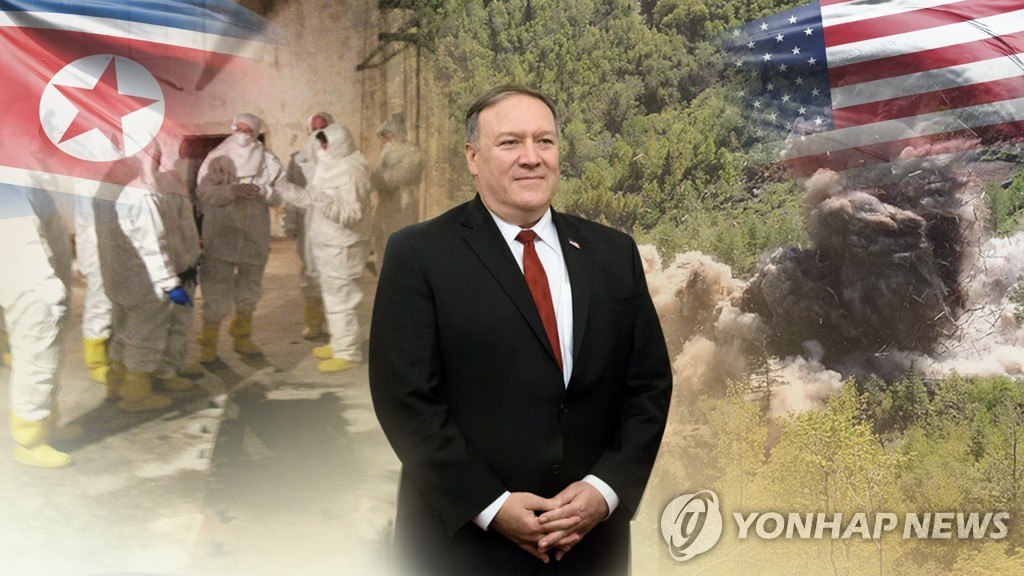 This image, provided by Yonhap News TV, shows U.S. Secretary of State Mike Pompeo. (Yonhap)