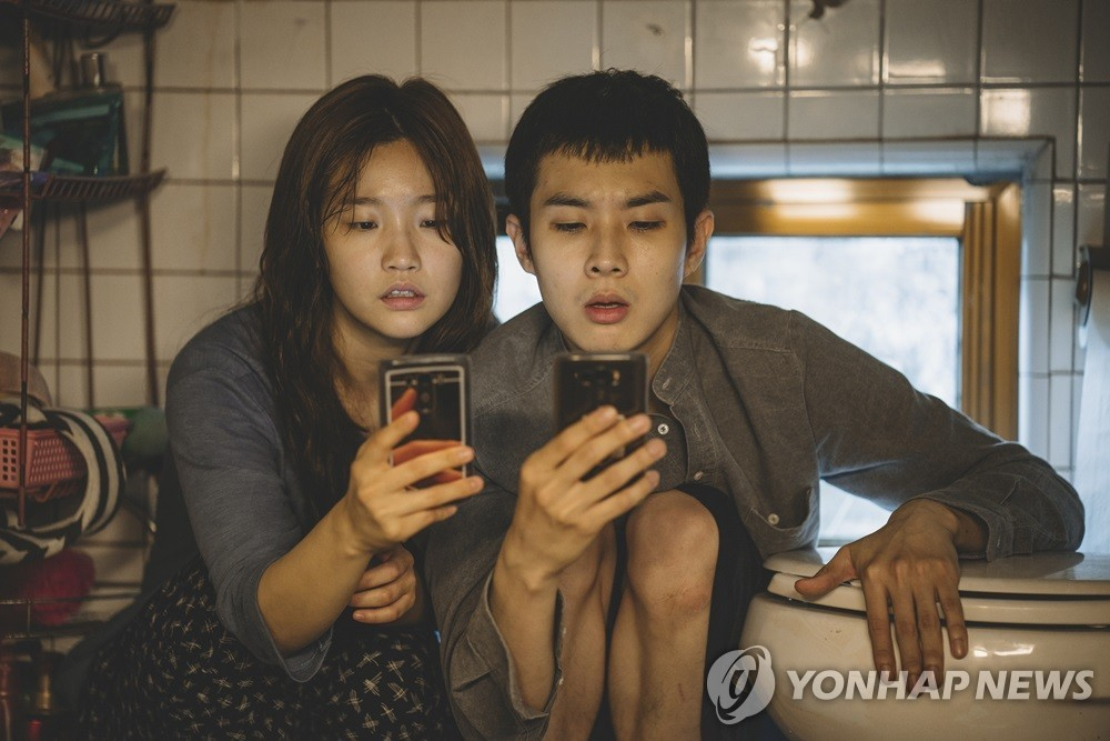 "This image, provided by CJ Entertainment, shows a scene in ""Parasite."" (Yonhap)"
