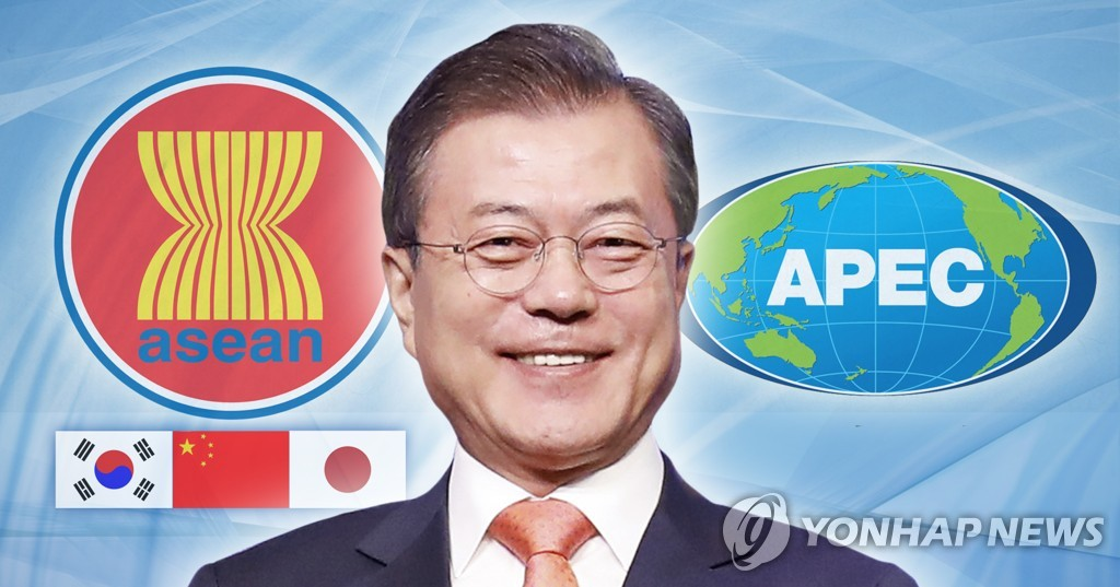 (LEAD) Moon leaves for Singapore to take part in ASEAN summits - 1