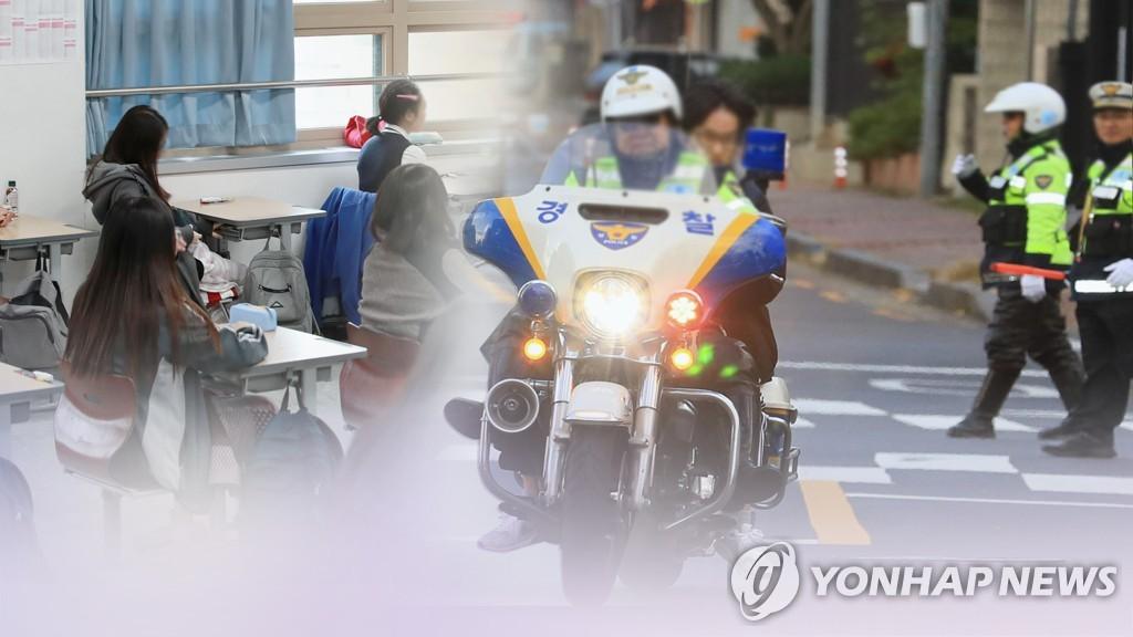 """""""수능일 지각 걱정되면 112""""…경찰, 수험생 이동 지원 (CG)"""