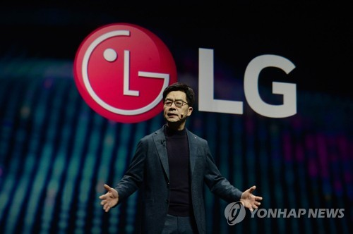 LG Electronics s'associe avec une start-up canadienne pour l'IA