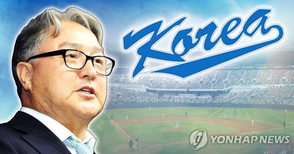 야구대표팀 김경문 감독 선임(PG)