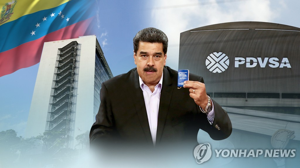 美, 마두로 퇴진 압박…'돈줄' 국영석유기업 제재 (CG)