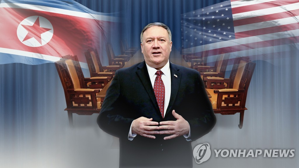 Pompeo says N. Korea's nuclear threat a top priority - 1