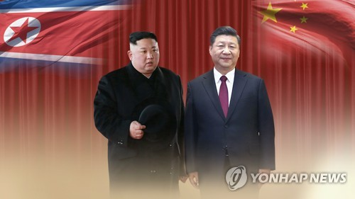 (2nd LD) Xi vows to play greater role in resolving Korean Peninsula issues