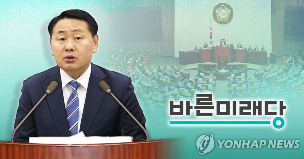 교섭단체 대표연설_바른미래당 (PG)