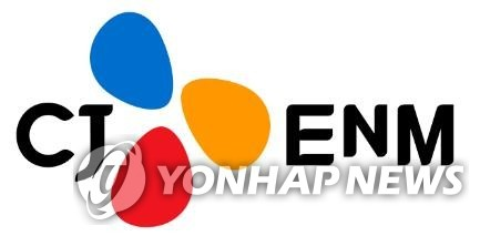 This image provided by the company and dated March 28, 2019, shows the logo for the South Korean entertainment giant CJ ENM. (PHOTO NOT FOR SALE) (Yonhap)