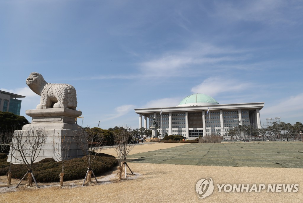 This file photo shows the main building of the National Assembly in Seoul. (Yonhap)