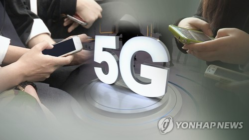 5G subscribers in S. Korea top 260,000 as country expands service