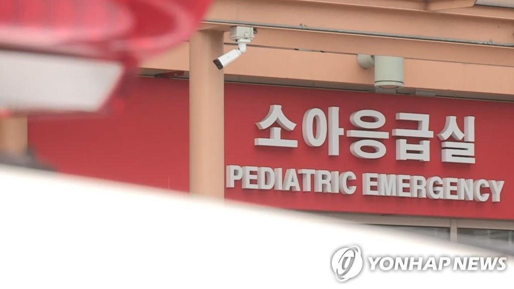 소아응급실