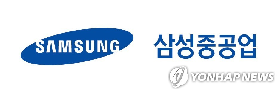 Corporate logo of Samsung Heavy Industries Co.