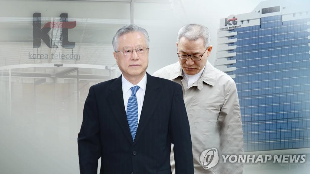 'KT 채용비리' 핵심인물 이석채 전 회장과 서유열 전 사장(CG)